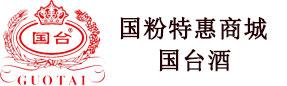 国粉特惠商城logo