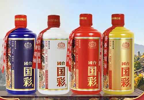 国台国彩酒