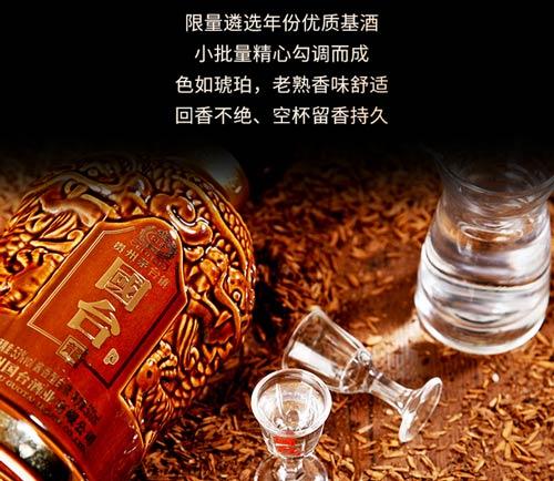 国台龙酒怎么样介绍