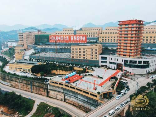 贵州国台酒厂