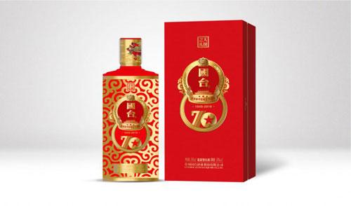 70周年纪念酒1