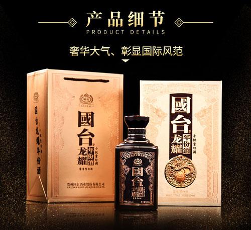 国台龙耀酒
