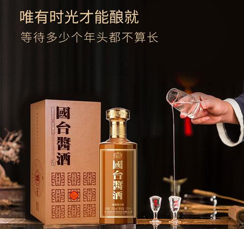 国台酱酒酱香型500ml